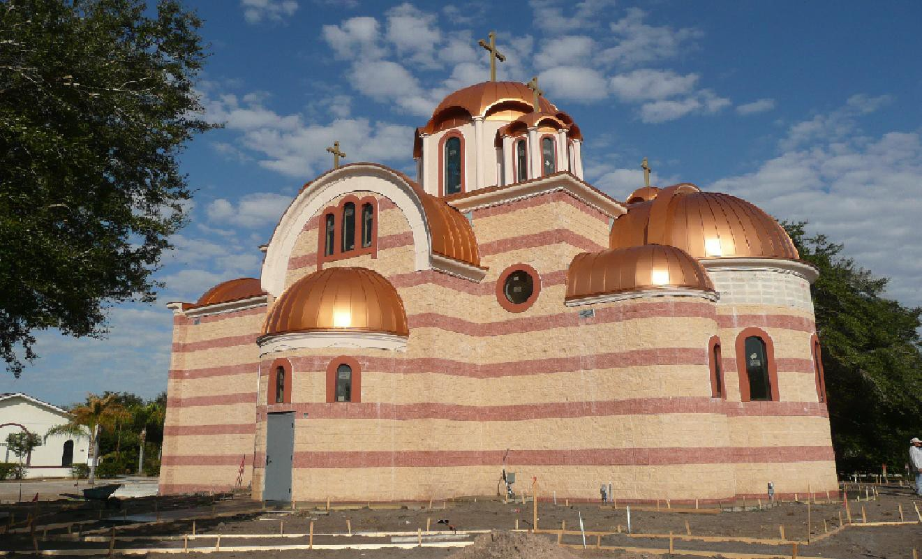 St. Sava Serbian Church